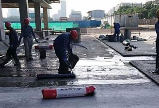 防水施工工程