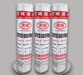 聚乙烯丙纶(涤纶)高分子防水卷材