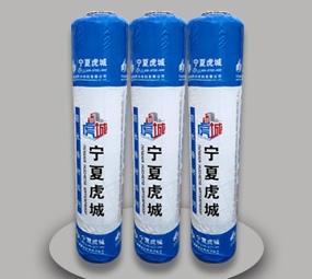 内蒙古HC-CPS反应粘结型湿铺防水卷材