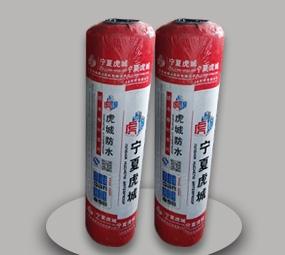 HC-CPS反应粘结型湿铺防水卷材